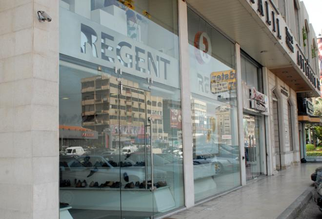 REGENT SHOES (ZALKA HIGHWAY)