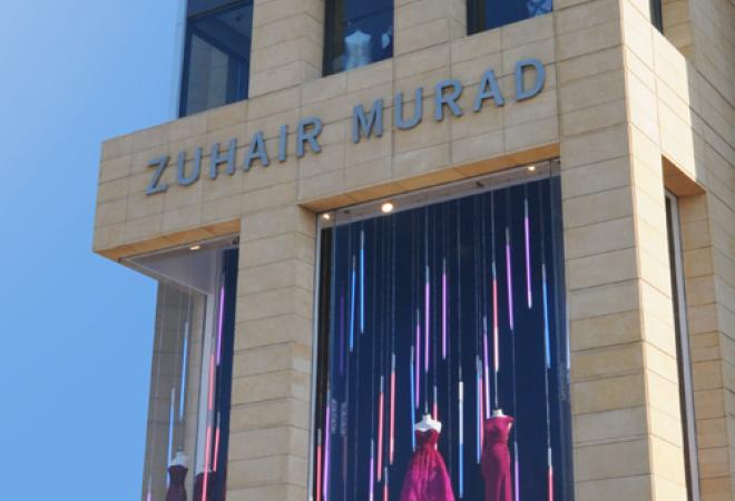 ZOUHAIR MRAD Bldg. (DOWN TOWN BEIRUT HIGHWAY)